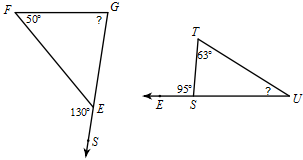 Exterior Angle Theorem, Completely Numeric, Two Step