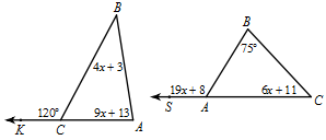 Images math 39 s best friend for Exterior angle theorem